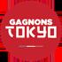 Soutenir Gagnons Tokyo